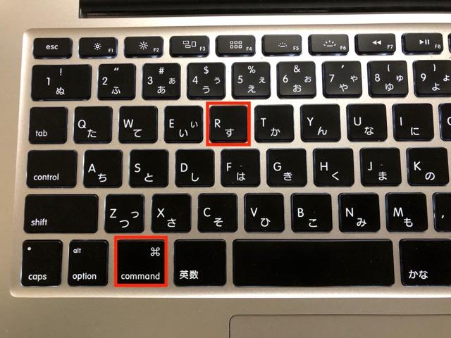 電源ボタンを押した後すぐ command+R を押す