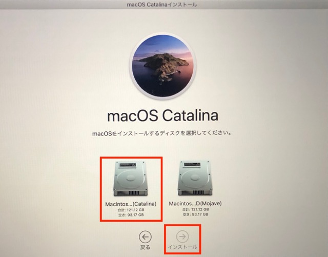 内蔵のHD(Macintosh HD)を選択してインストール