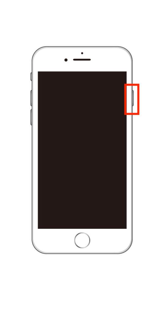 iPhone8以降で電源ボタンを押す