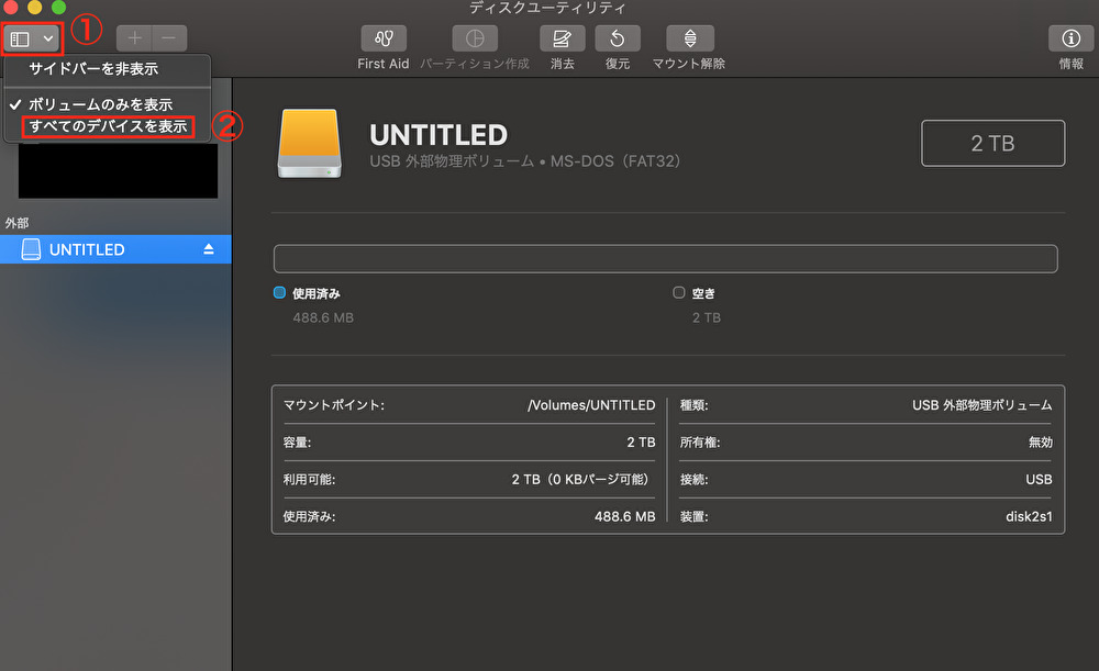 ディスクユーティリティで表示を押した後にすべてのデバイスを表示を押した画面
