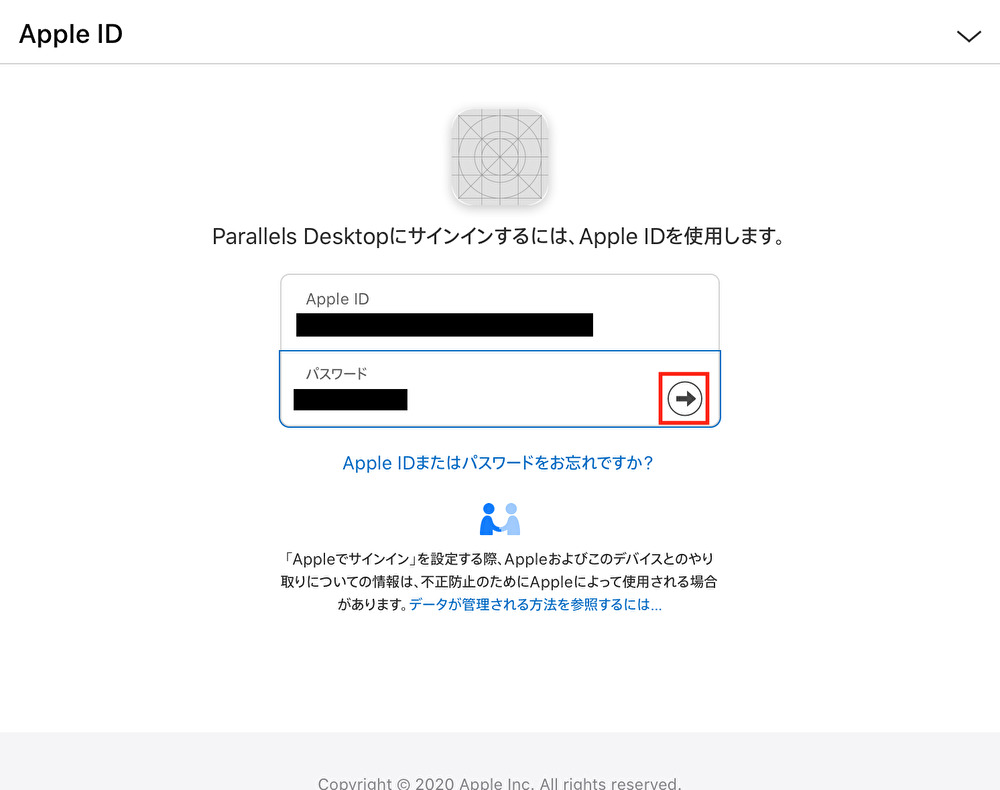 AppleIDでサインインしている