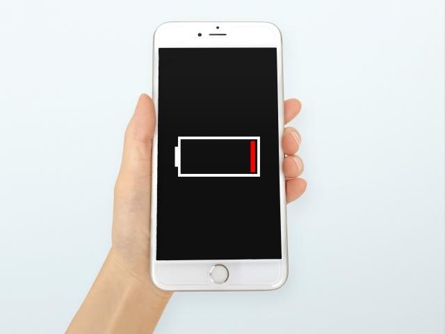 バッテリーの消費を抑える10の方法