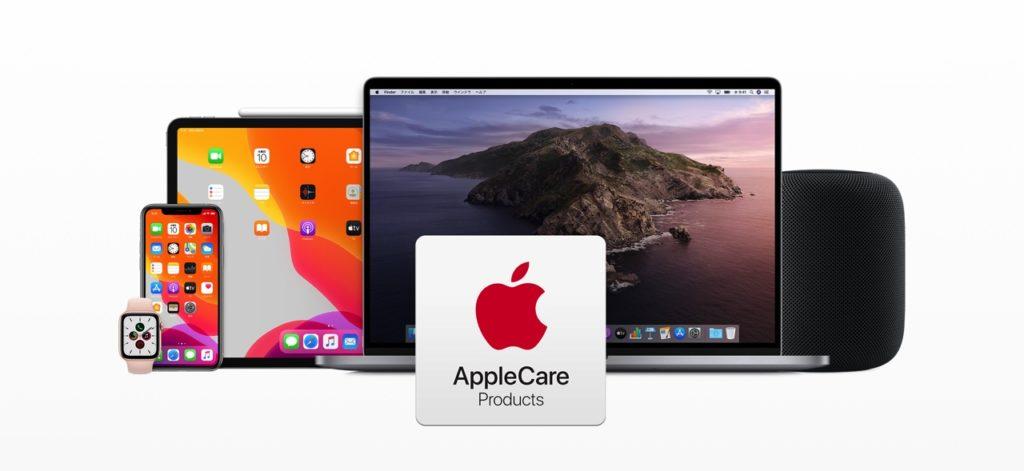 AppleCare+と比較